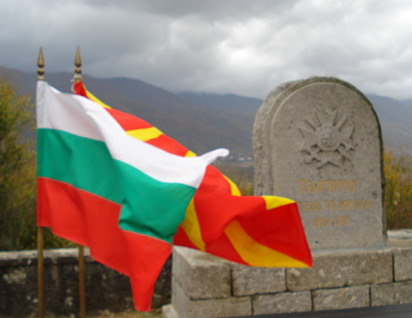 Bulgarian mMilitary cemetery in Novo Selo, in the region of Strumica